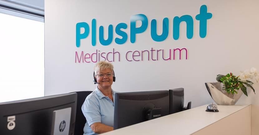 PlusPunt Medisch centrum